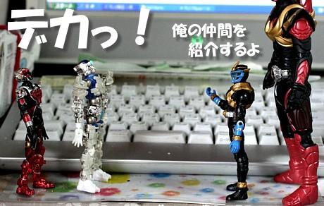 Img_6494trn