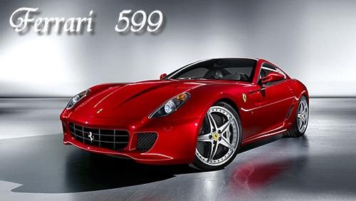 Ferrari5991