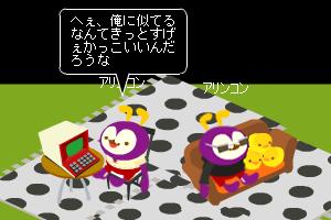 11091541trn
