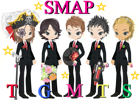2005smap_sample_live11trn111